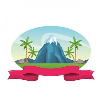 자연에서 화산