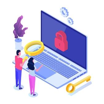 脆弱性とバグの検索、マルウェアの概念の発見。