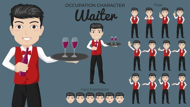Набор символов официанта с различными позами и выражениями лица
