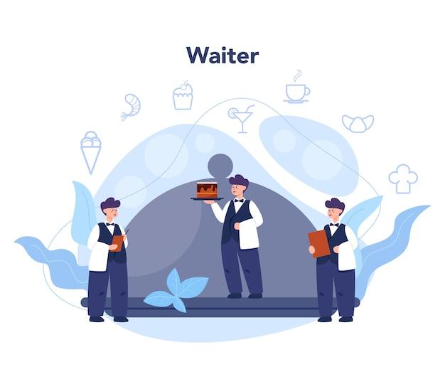 ウェイターのコンセプト