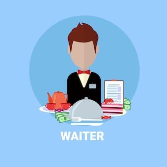 Waiter man icon restaurant service worker avatar