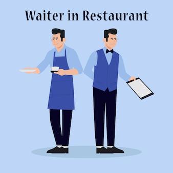 Waiter in restaurant simple vector illustration