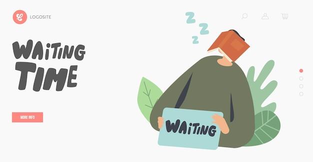 ランディングページテンプレートの待機時間の概念。長い待ち時間の予定または空港出発の遅延中に本を顔に向けて眠っているキャラクター。せっかちに待っています。漫画の人々のベクトル図