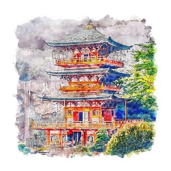 Wakayama japan watercolor sketch hand drawn illustration