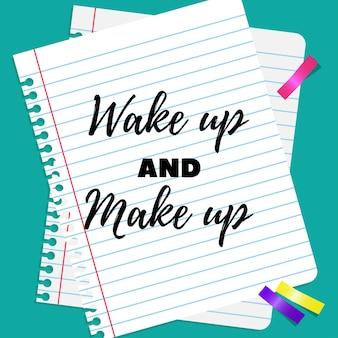 Проснуться и помириться