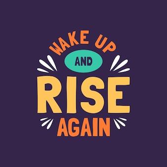 Просыпайся и вставай снова мотивационная цитата рукописный векторный дизайн
