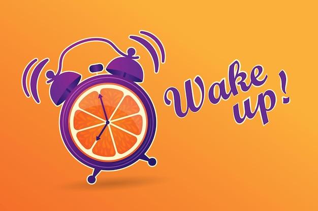 朝食にオレンジジュースを起こします