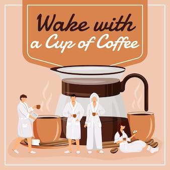 한 잔의 커피 소셜 미디어 게시물과 함께 일어나십시오. 동기 부여 문구. 웹 배너 디자인 템플릿입니다. 커피 숍 부스터, 비문 콘텐츠 레이아웃.