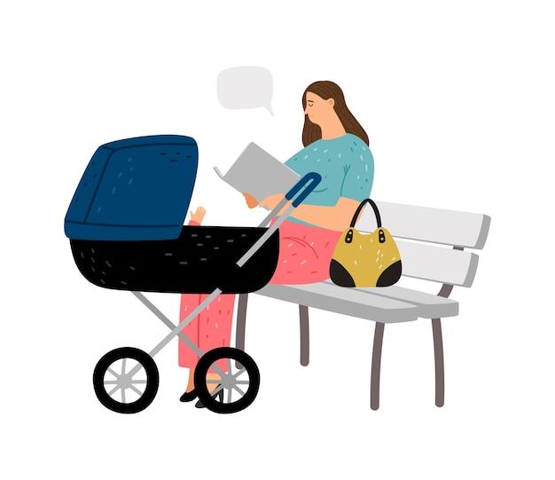 赤ちゃんと一緒に歩きます。お母さんは彼女の子供を本を読んでいます。若い母親と新生児との幸せな親のイラスト