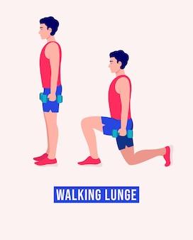 ウォーキングランジエクササイズ男性トレーニングフィットネス有酸素運動とエクササイズ
