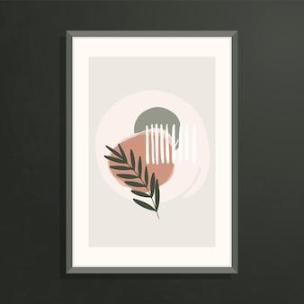 Настенное искусство, плакат с абстрактными ботаническими формами и листьями, пастельные тона.