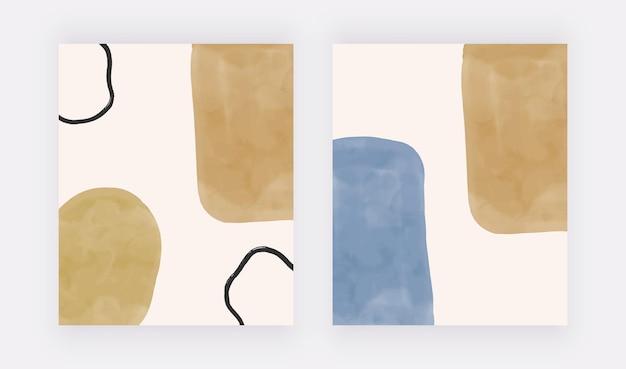 Настенные художественные принты с акварельными формами