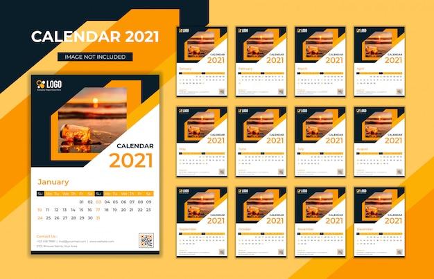 달력 2021