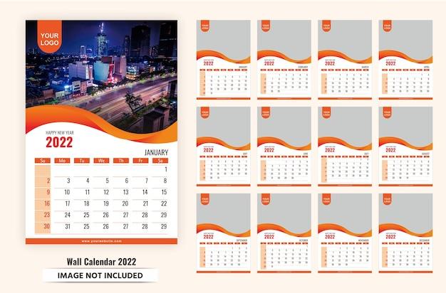 Настенный календарь 2022 шаблон