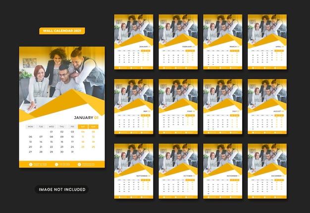 壁掛けカレンダーテンプレート