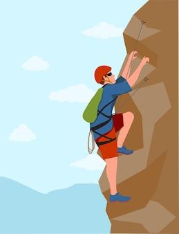 벽 등반가 산 암벽 등반가 남자 건강한 유효한 라이프 스타일 활동 번쩍이는