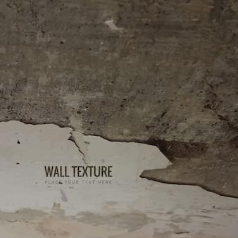 壁のテクスチャ