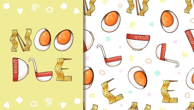 壁紙とパターンの抽象的なレタリング麺料理