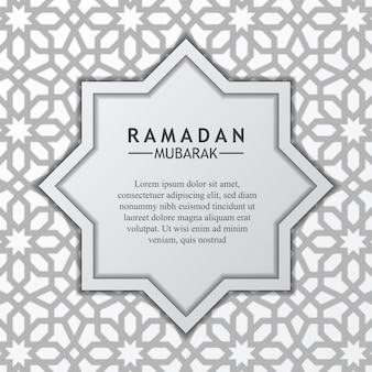 Wallpaper geometrical pattern for islamic event ramadan