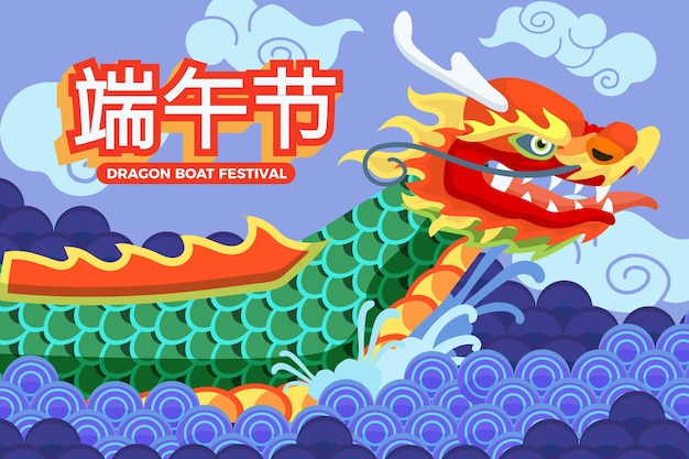 Carta da parati con dragon boat in design piatto