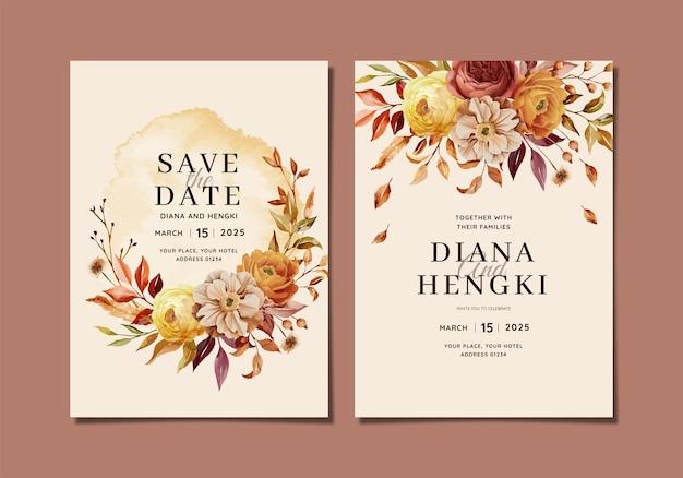 暖かい秋の花の水彩画の結婚式の招待状