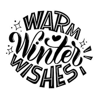 Тёплых зимних пожеланий. рукописные зимние надписи. зимние и новогодние элементы дизайна карты. типографский дизайн. векторная иллюстрация.