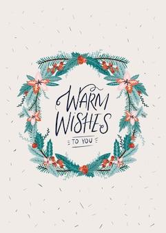따뜻한 크리스마스 엽서를 기원합니다.