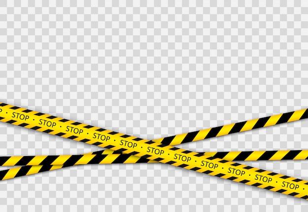 警告黒と黄色の縞模様の線。
