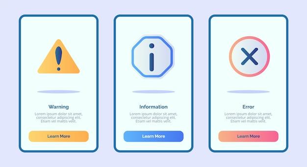 Предупреждение об ошибке информации для мобильных приложений