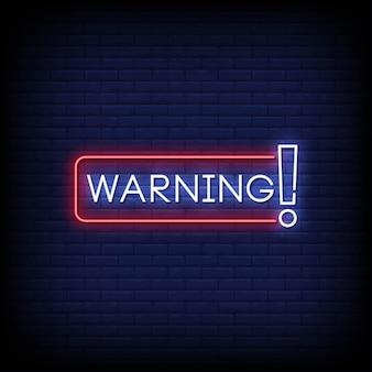 Предупреждение в стиле неоновых вывесок
