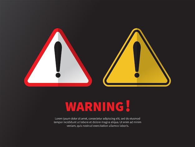 黒の背景に警告サイン。