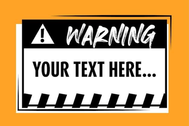 テキストを配置するための警告サインテンプレート