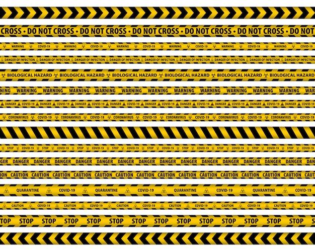 警告テープ。黄色と黒。危険テープ。