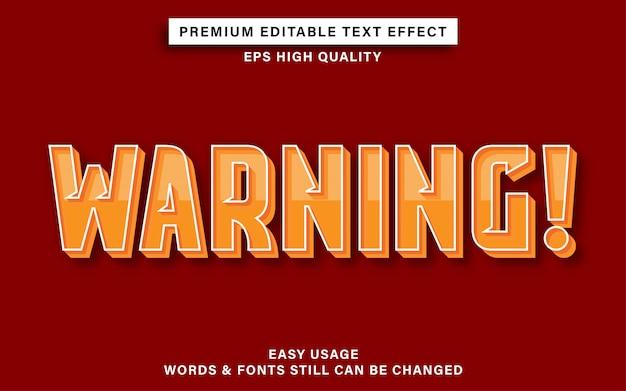 警告テキスト効果
