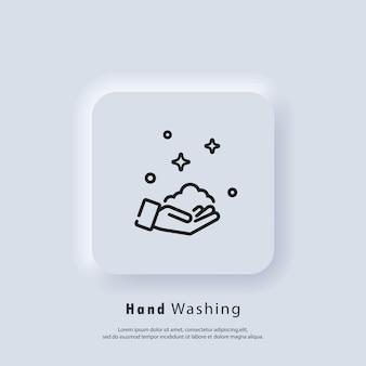 손 아이콘을 씻으십시오. 비누 아이콘으로 손을 씻으십시오. 건강 관리 개념입니다. 건강 관리는 헹굼 물, 수도꼭지, 비누 안전으로 손을 씻습니다. 벡터. ui 아이콘입니다. neumorphic ui ux 흰색 사용자 인터페이스 웹 버튼입니다.