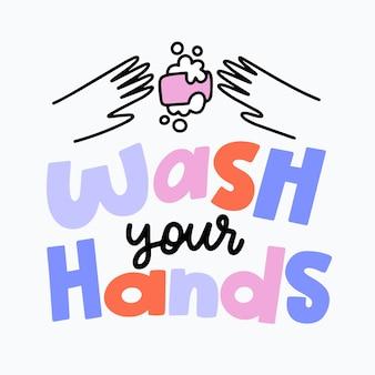 手を洗うコンセプト