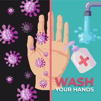 手を洗うデザイン