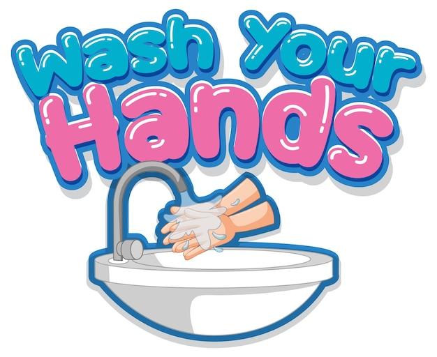 흰색 배경에 격리된 물 싱크로 손을 씻는 손 글꼴 디자인을 씻으십시오.