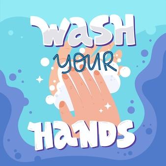 20秒間手を洗う