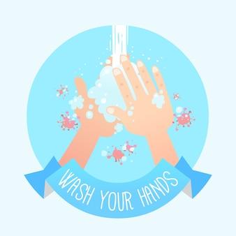 手を洗うイラスト