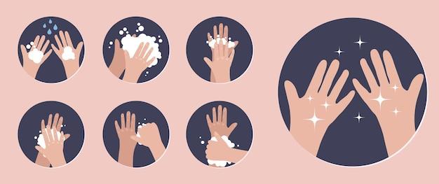 바이러스 및 감염 벡터 일러스트레이션에 대해 손을 제대로 씻는 방법 인포그래픽 단계를 씻으십시오.
