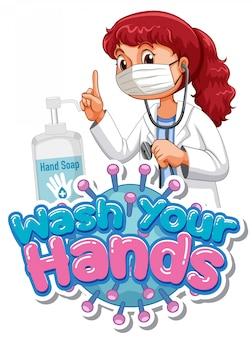 의사가 마스크를 쓰고 손 포스터 디자인을 씻으십시오