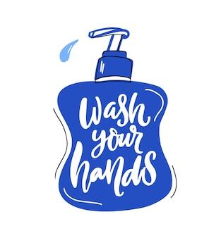 액체 비누 병 욕실 포스터에 손을 씻으십시오. 필기 브러시 글자 인쇄