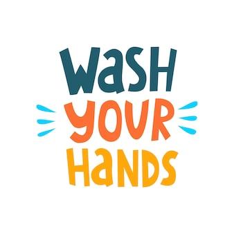 白い背景の上のあなたのhandsa手描きのベクトルラベルを洗うポストカードプリントのデザイン