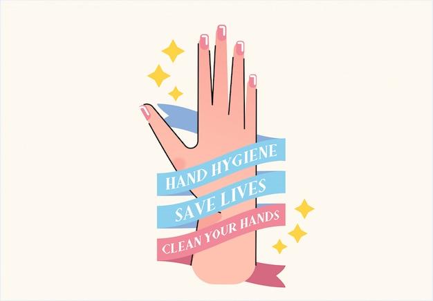洗濯手指衛生衛生イラスト