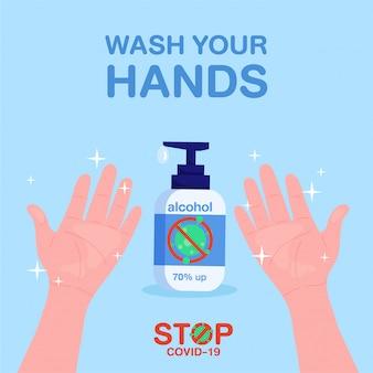 フラットスタイルでアルコールゲルで手を洗います。コロナウイルスまたはcovid-19の発生およびパンデミック攻撃の概念。