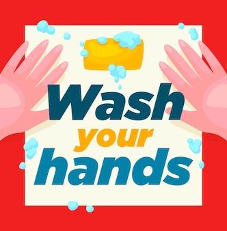 물과 레터링 개념 건강한 라이프 스타일 배너 세척으로 비누 두 손으로 손을 씻는