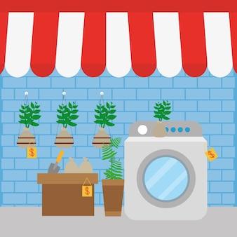 洗濯機と植物