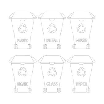 쓰레기통. 재활용 기호가 있는 검은색 휴지통입니다. 정렬된 쓰레기 벡터 아이콘이 있는 쓰레기통의 쓰레기