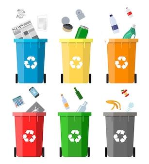 폐기물 관리 개념